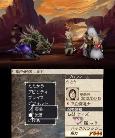bravely-default-screenshot-03082012-18