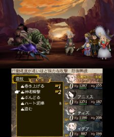 bravely-default-screenshot-03082012-19