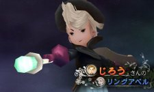 bravely-default-screenshot-03082012-22