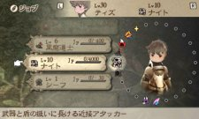 bravely-default-screenshot-03082012-30