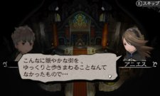 bravely-default-screenshot-03082012-32