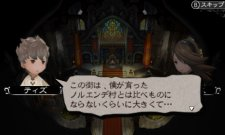 bravely-default-screenshot-03082012-34