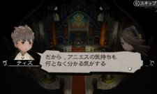 bravely-default-screenshot-03082012-35