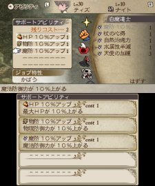 bravely-default-screenshot-03082012-50