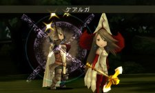 bravely-default-screenshot-03082012-51