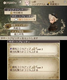bravely-default-screenshot-03082012-56