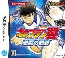 Captain-Tsubasa-New-Kick-Off-1