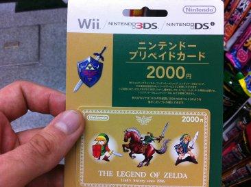 carte prepaye nintendo 3ds japon (2)