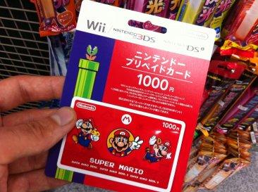 carte prepaye nintendo 3ds japon (3)