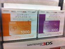carte prepaye nintendo 3ds japon (4)