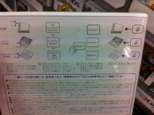 carte prepaye nintendo 3ds japon (5)