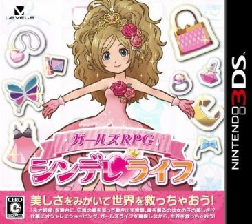 Cinderella Life Level 5 images pictures 002