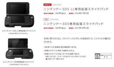 Circle Pad Pro Nintendo 3DS XL  05.10.2012.