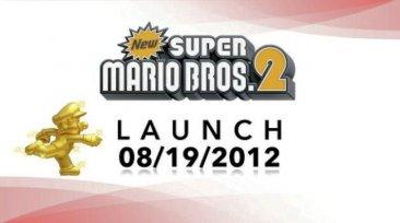 Conference Nintendo 3DS E3 2012 07.06 (3)