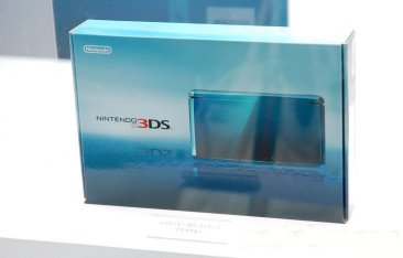 Console-3DS_1