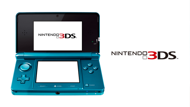 Console-Nintendo-3DS-Hardware-Blue