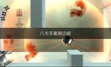 cubic-ninja-screenshot_2011-04-02-05