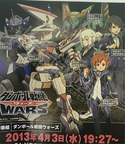 Danball Senki little_battlers_wars