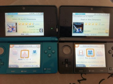 Demo version d'essai Nintendo eshop 3ds 08.12.2011