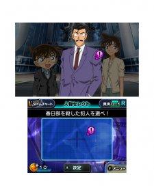 Detective Conan: Marionette Symphony detective_conan-11