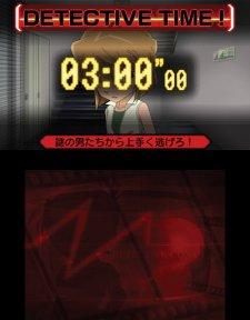 Detective Conan: Marionette Symphony detective_conan-12