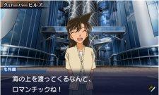 Detective Conan: Marionette Symphony detective_conan-1