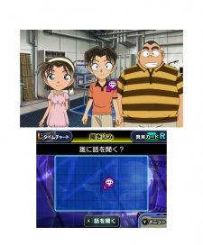 Detective Conan: Marionette Symphony detective_conan-7