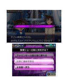 Detective Conan: Marionette Symphony detective_conan-9
