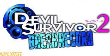 Devil-Survivor-2_28-03-2013_art-2