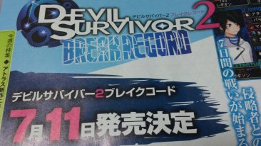 Devil Survivor 2 Break Record 24.04.2013.