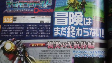Digimon-Re-Digitize-Decode_16-03-2013_scan-1