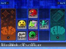 Digimon-Wolrd-Re-Digitize-Decode_20-04-2013_screenshot-16