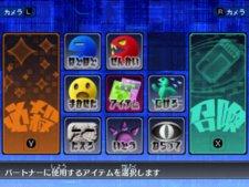 Digimon-Wolrd-Re-Digitize-Decode_20-04-2013_screenshot-6