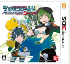Digimon-World-Re-Digitize-Decode_27-05-2013_jaquette