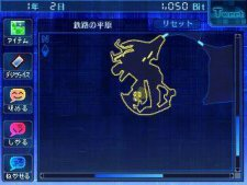 Digimon World Re Digitize Decode digimon_decode-6