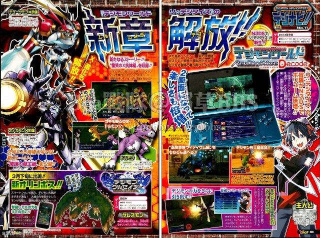 Digimon-World-Re-Digitized-Decord_16-02-2013_scan