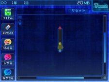 Digimon-World-Re-Digitized-Decord_24-02-2013_screenshot-2