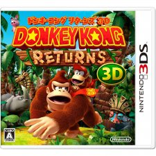 Donkey Kong Country Returns 3D screenshot 20042013