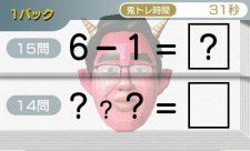Dr-Kawashima-Oni-Training_13-07-2012_screenshot-1