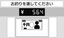 Dr-Kawashima-Oni-Training_13-07-2012_screenshot-4