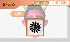 Dr-Kawashima-Oni-Training_13-07-2012_screenshot-5