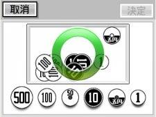 Dr-Kawashima-Oni-Training_13-07-2012_screenshot-8
