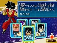 Dragon-Ball-Heroes-Ultimate-Mission_04-01-2013_screenshot-1