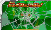 Dragon-Ball-Heroes-Ultimate-Mission_09-01-2013_screenshot-2