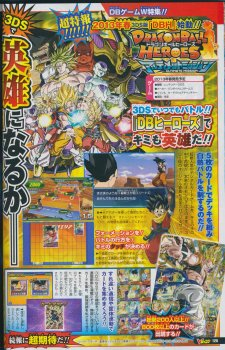 Dragon-Ball-Heroes-Ultimate-Mission_19-08-2012_scan