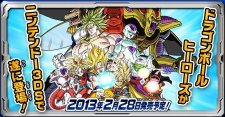 Dragon Ball Heroes Ultimate Mission 20130122_204037