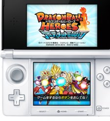 Dragon Ball Heroes Ultimate Mission dragon_ball_heroes-2