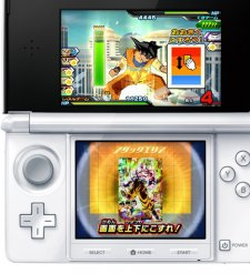 Dragon Ball Heroes Ultimate Mission dragon_ball_heroes-5