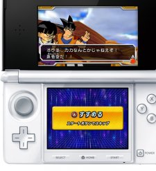Dragon Ball Heroes Ultimate Mission dragon_ball_heroes-6