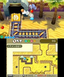 Dragon-Quest-Heroes-Rocket-Slime-3_screenshot-12